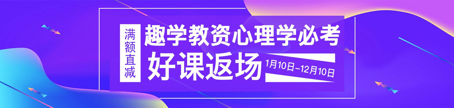 首页banner图-02